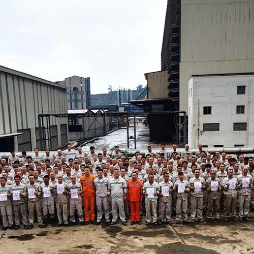 印尼摩罗瓦里项目全体员工